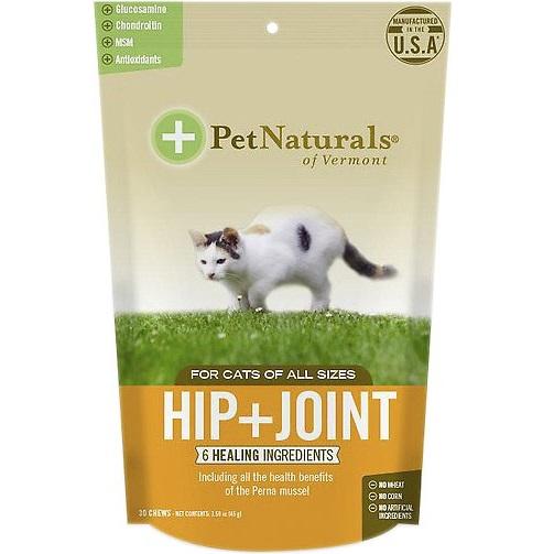 Hip Joint Gatos 45 gr