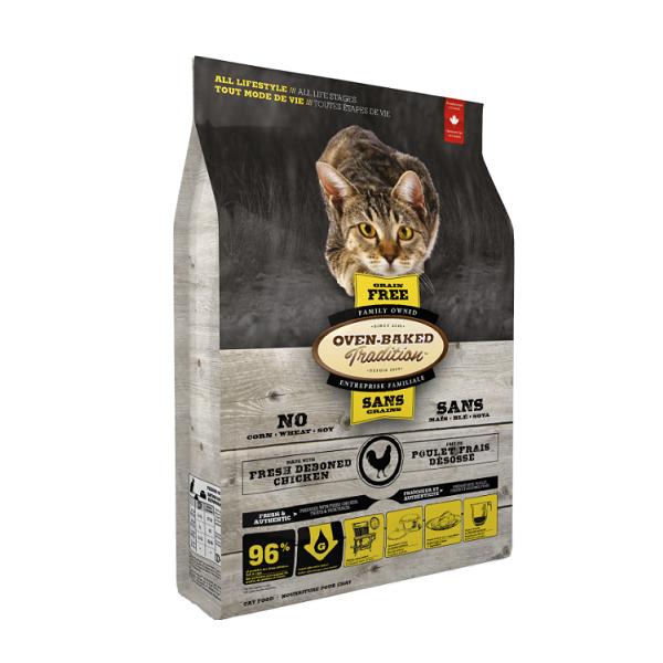 Grain-Free Deboned Chicken for Cats 2,27 Kg